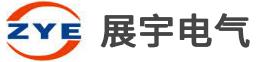襄阳市展宇电气有限公司